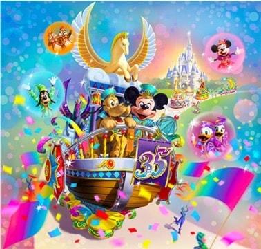 35disney07 min - 東京ディズニーリゾート35周年 Happiest Celebration!〜 どんなハピネスがあるの?