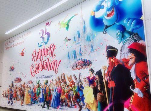 35disney08 min - 東京ディズニーリゾート35周年 Happiest Celebration!〜 どんなハピネスがあるの?