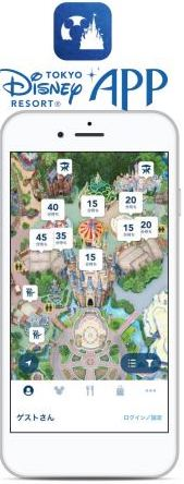 ap01 min - 「東京ディズニーリゾート アプリ」 ディズニー旅行には必ずダウンロードすべき必須アプリ