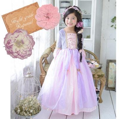 ddr010 min - ディズニープリンセスドレスを購入して とびっきりお気に入りのプリンセスになる 〜 プリンセスドレスをご紹介