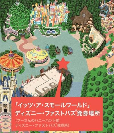 img map min - 「イッツ・ア・スモールワールド」リニューアルオープンで東京ディズニーランドがさらに楽しくなる!!