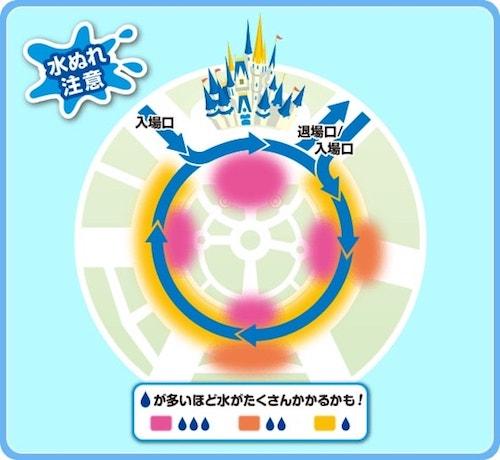 samabi min - ディズニー夏祭り パイレーツ・サマー2018 〜 夏のディズニーは暑さ対策は必須!