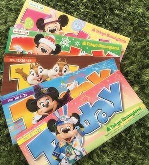 td02 - ディズニー旅行の「持ち物」はスーツケース8割空っぽがおすすめ〜必要なものリスト!!