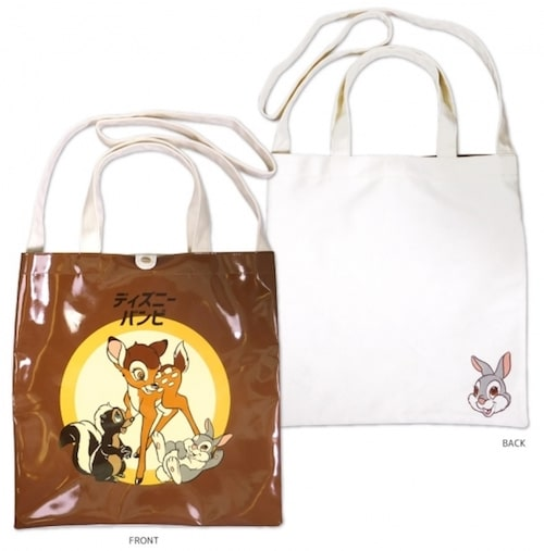 bambi06 min - キデイランド 〜 ディズニーオリジナルデザイン