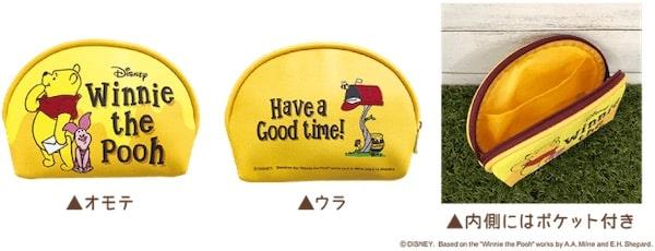 yupooh02 min - 【郵便局】のディズニーキャラクターグッズがかわいいと噂 〜 【くまのプーさん】オリジナルコレクションが登場!!