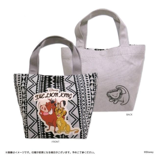 king06 min - キデイランド 〜 ディズニーオリジナルデザイン