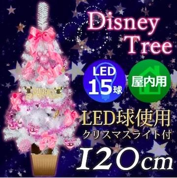 auona022 min - 【クリスマスオーナメント】もディズニーで揃えたい〜購入できるおすすめ20点!!