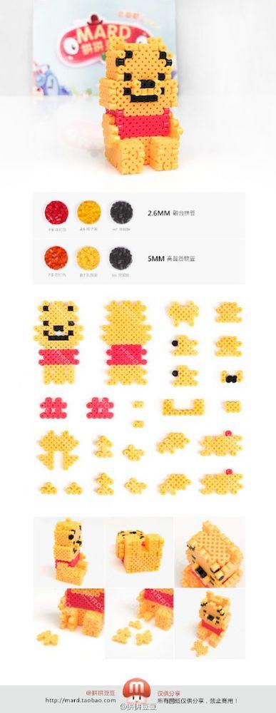 d3d010 min - ディズニーキャラクター【アイロンビーズ立体】作品例と無料図案(レシピ)~接着剤はどんなものを使えば?