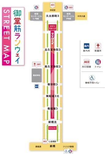 midou02 min - 御堂筋オータムパーティー2019【ディズニーパレード】交通規制やおすすめ場所は?