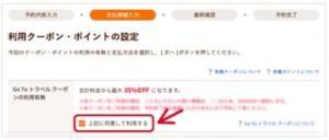 zya min 300x128 - 【GOTOトラベルキャンペーン】ディズニー旅行は対象?パークチケットは?