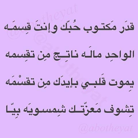 شعر حب عراقي اجمل ابيات شعر حب عراقى بنات كيوت