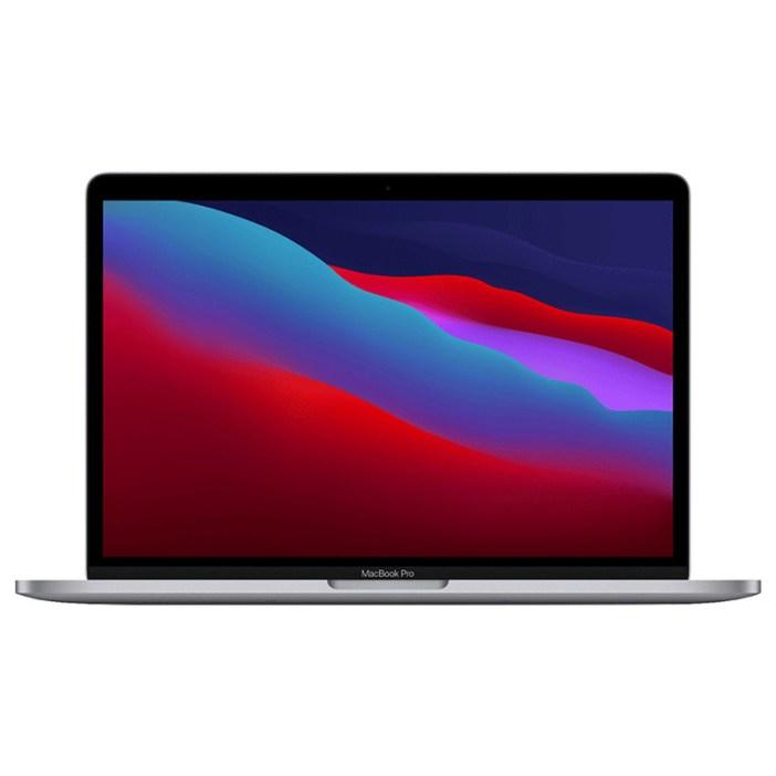 "Apple MacBook Pro 13.3"" Laptop M1 Chip 8GB 256GB SSD Space Gray MYD82LL/A 2020"