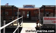 Marinas On Beaver Lake AR Starkey Marina