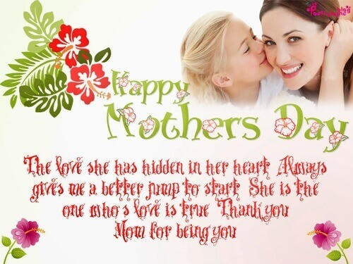 mothers day quote from daughter 2015