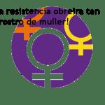 resist_obr_rostr_muller8m