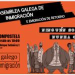 VI Asamblea galega da inmigracion en compostela