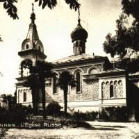 """1909. Biserica ortodoxă rusă """"Sf. Mihail"""" din Cannes."""