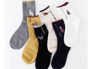 Katoenen Sokken met Kattenprint | Maat 36-43
