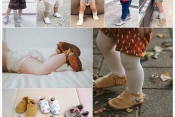 親子 英國 Inch Blue 真皮手工寶寶學步鞋,柔軟呵護寶寶剛學走的細嫩雙腳♥