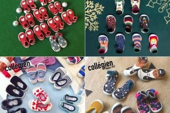 育兒.親子.團購 法國 Collegien 親子手工襪鞋,寶寶的第一雙保暖室內鞋♥