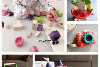 親子.團購 泰國 PLAN TOYS 橡木環保無毒玩具,從玩樂中激發孩子潛能及想像力♥