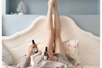美體|讓精油來舒緩平衡身心及曲線♥ Rene De Fleur 蕊蕾的花園纖萃S油 × 玫瑰晶露