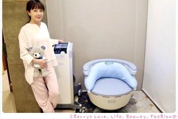 醫美|EMSELLA G動椅,非侵入式對抗產後鬆弛、漏尿頻尿,迅速強化骨盆底肌♥