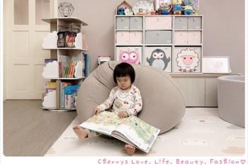 收納|童樂可 MyTolek 轉圈圈旋轉書櫃 × 積木櫃,輕鬆收納孩子的玩具與童書♥