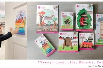 親子 新加坡 ORIBEL-Vertiplay 創意壁貼玩具,有趣好玩又不佔空間的兒童房裝飾♥