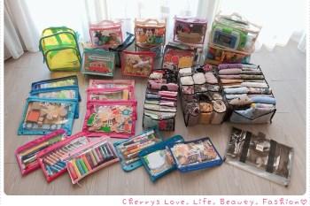 收納 百寶袋王透明儲物袋,玩具、換季衣物、居家用品萬用收納