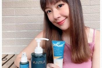 養髮 Karui 卡洛伊 芝.養髮系列,輕鬆擊退油、臭、癢、屑等頭皮困擾