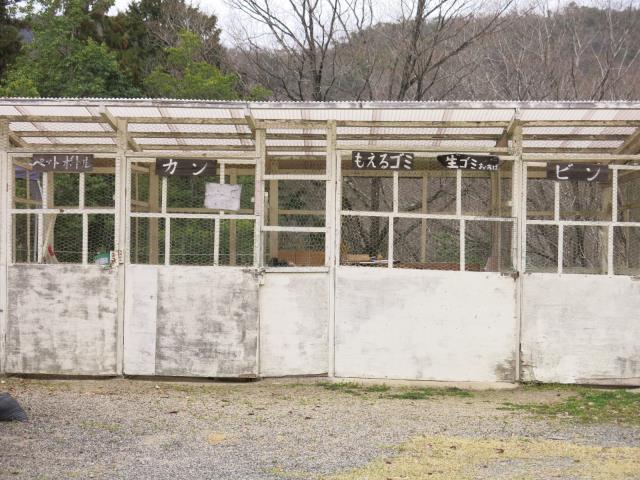 尼崎市立青少年いこいの家(ゴミ捨て場)