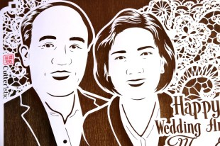 Cutteristic - Wedding Anniversary Gift Brokat 3