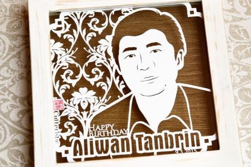 Cutteristic - Birthday Gift Aliwan Tanbrin 2