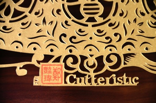 Cutteristic - 100 福, Berkah, Good Fortune 7