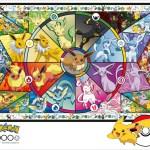 Cuy Games - 2000 PIEZAS - POKEMON COLLAGE -