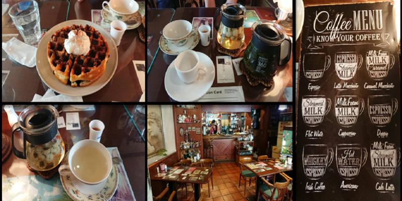 【食記】夢駝鈴-高品質氣氛下午茶店-[台北] [公館]