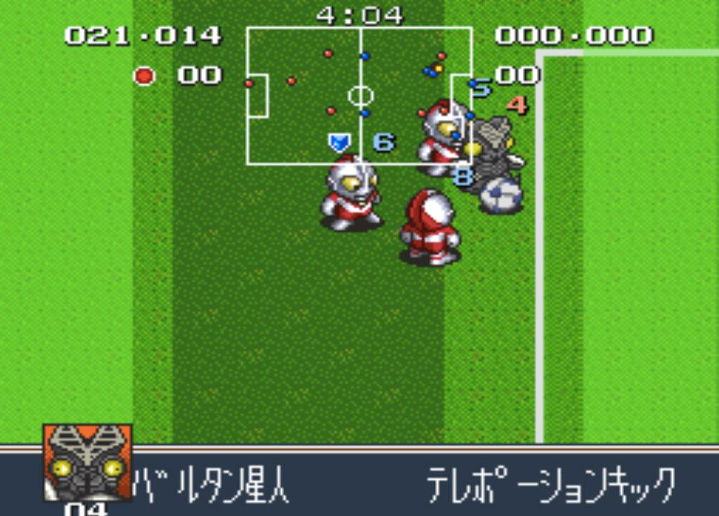 Battle Soccer: Field no Hasha