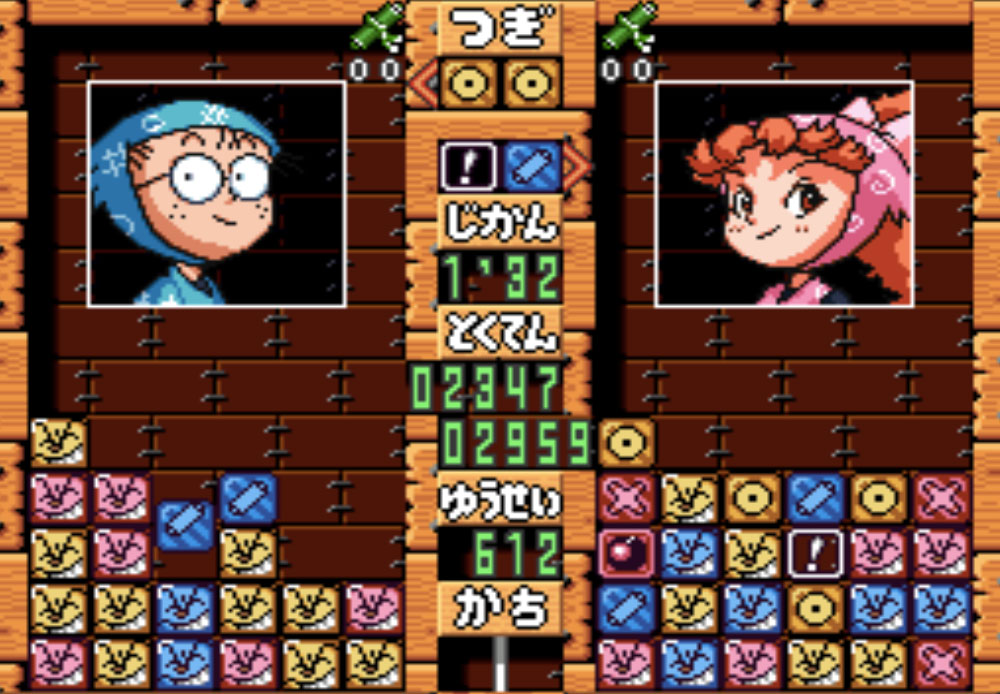 Nintama Rantarou - Ninjutsu Gakuen Puzzle Taikai no Dan