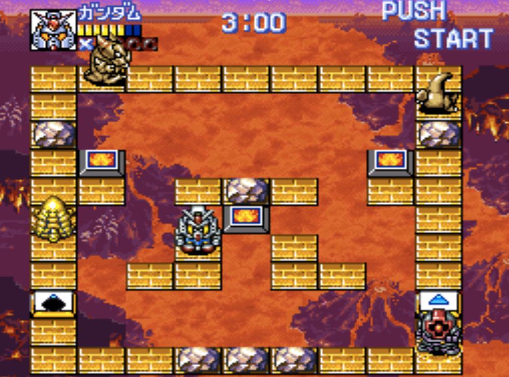 Super Tekkyu Fight!