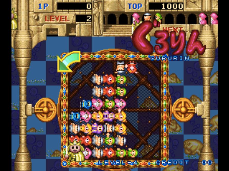 Gururin Neo Geo Games P2