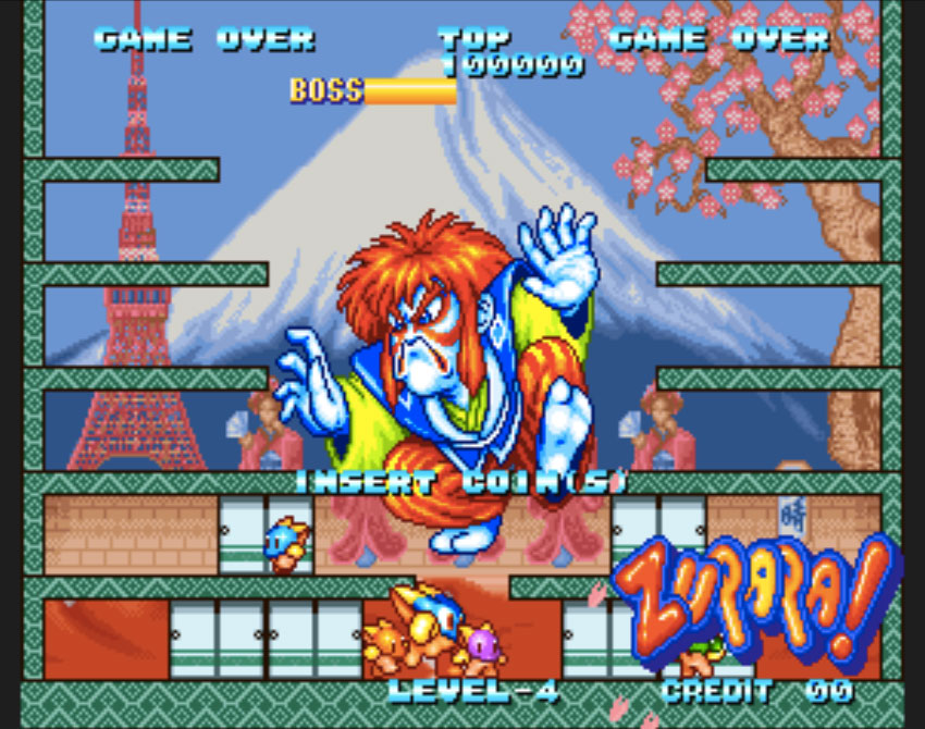 Zupapa Neo Geo Games P5