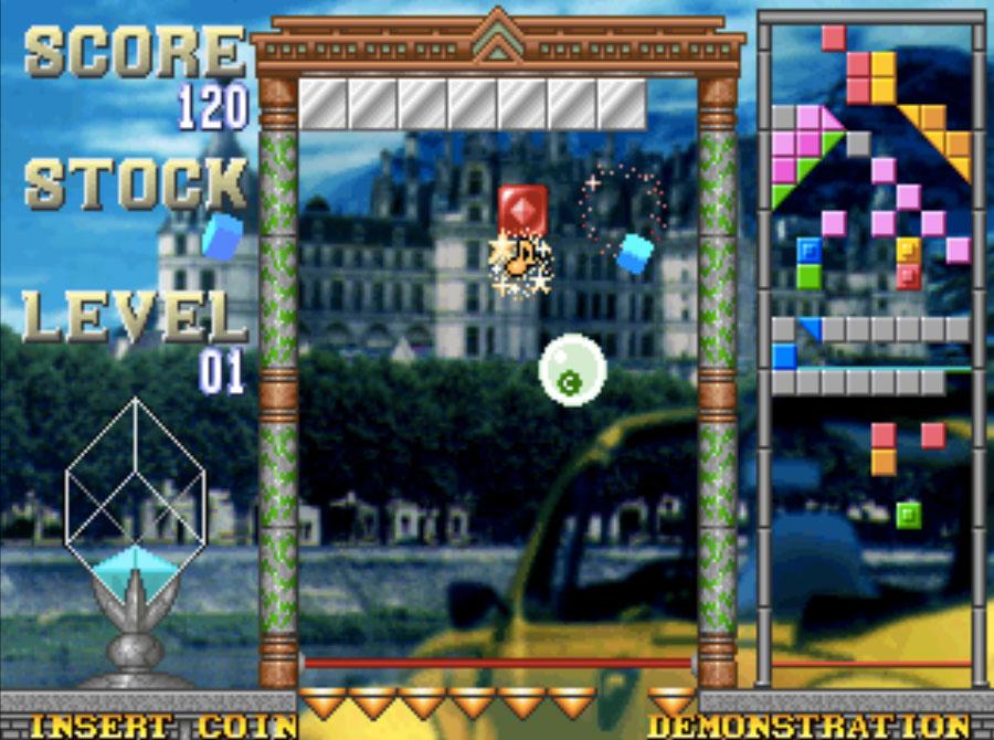 Bal Cube MAME Games P3