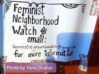 Yona Shahar: Feminist Neighborhood Watch
