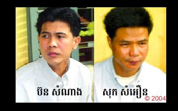 Ly Rasy-Born Samnang-SokSamOeun.0