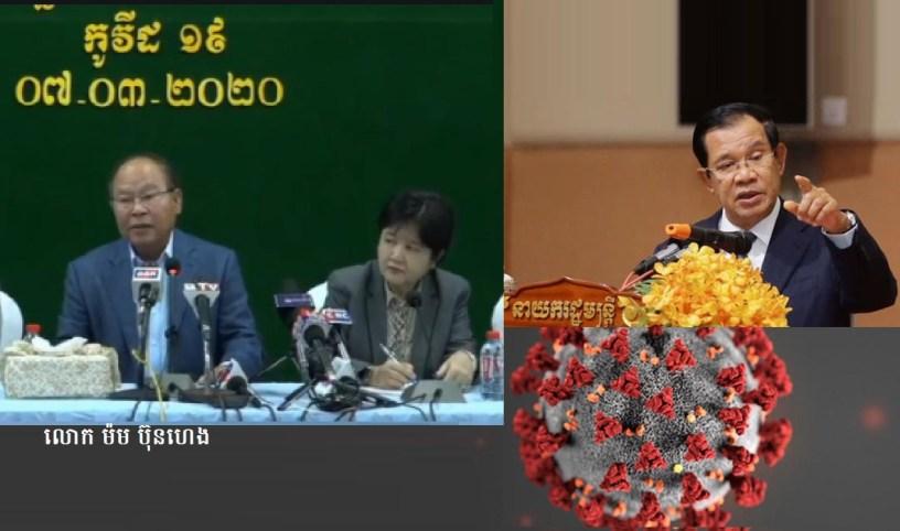Photo: Cambodia Health Minister & Hun Sen - on March 07, 2020