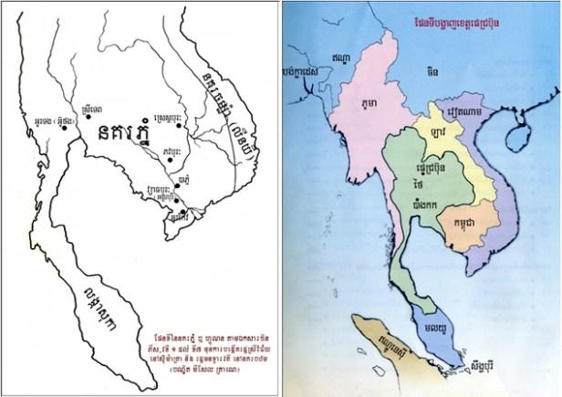 Nokor Phnom era 1st century