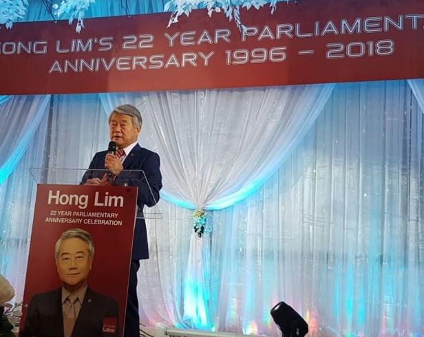 Ex-MP HONG Lim