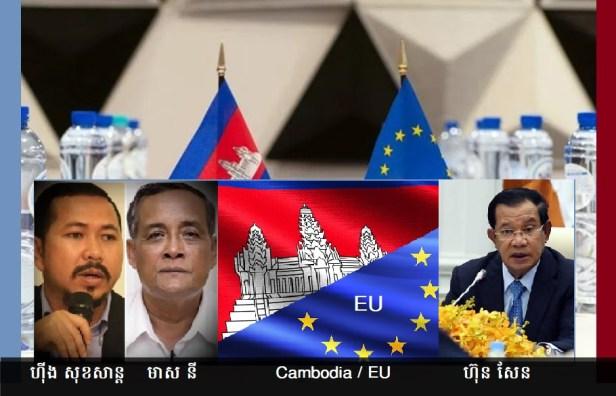 Cambodia EU - EBA