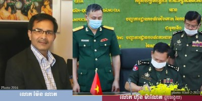 Photo: MEN Nath, Leader of the CWCI & HUN Manet, the HUN sen's son